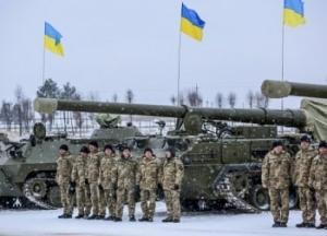 геращенко, солдаты, 250 000