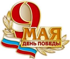 9 мая, День Победы, херсон, украина