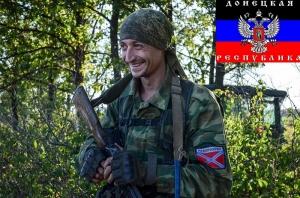 Армия России, Происшествия, Новости России, Политика, Общество, Новости Украины