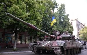 АТО, Шахтерск, Донецк, Горловка, Саур-Могила