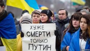 Украина, АТО, война в Донбассе, восток Украины, Мариуполь ,ДНр, Россия, Путин, общество