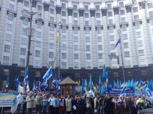 кабинет министров, политика, общество, митинг, федерация профсоюзов