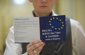 Литва, Латвия, Евросоюз, Россия, Белоруссия, политика, агрессия России, вид на жительство в Латвии