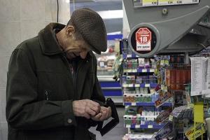 россия, инфом, центробанк, соцопрос, инфляция, ухудшение, ожидания, испуг, будущее, ндс
