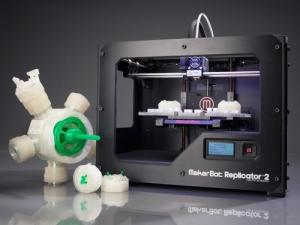 3D печать, карбон, технологии, ученые, будущее, новости
