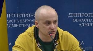 Денисенко, тайный протокол, Минские соглашение, Коломойский, Правый сектор