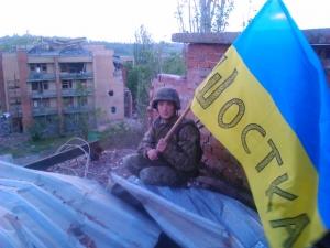 новости украины, война в донбассе, 2 июня, село широкино, украинский флаг над широкино