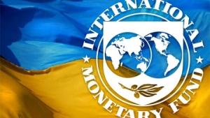Валерий Чалый, мвф, украина, экономика, политика, рождество
