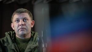 Украина, Донецк, Луганск, ДНР, ЛНР, политика, общество