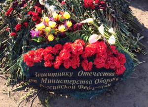 Новости Украины, Новости Донбасса, Новости Донецка, Новости Востока Украины, ДНР