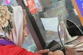общество, новости украины, пенсии, минсоцполитики