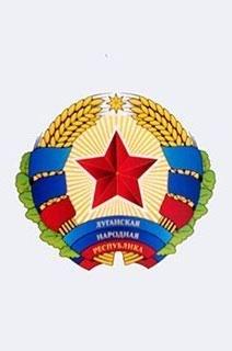 Донбасс, Украина, юго-восток, ЛНР, Луганская республика, герб, Нацгвардия, армия Украина
