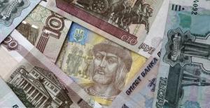 АТО, ДНР, новости Донбасса, Украина, Донецк, курс рубля