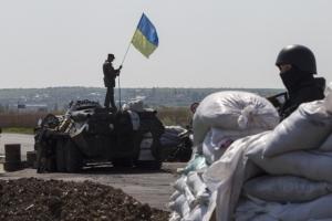 АТО, Донбасс, Кировское, силы, ДНР, ополчение, отход