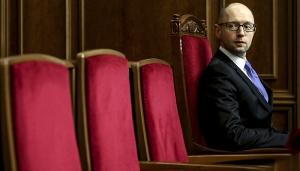яценюк, отставка,соцсети про яценюка, общество, политика, видео, украина