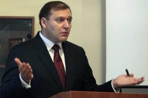 Украина, политика, общество, Добкин, оппоблок, верховная рада, ГПУ