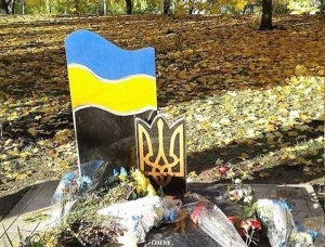 Новости Хмельницкий, Криминал, Происшествия, Новости Украины