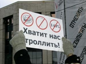 новости россии, интернет-тролли, журналисты, новости питера, 29 мая