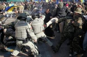 новости украины, новости киева, ситуация в украине