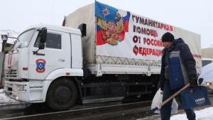 гуманитарная помощь, россия, восток украины, мид украины, АТО, военный конфликт