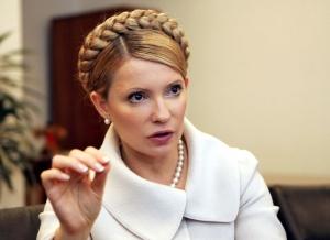 тимошенко, выборы, верховная рада