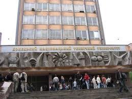 Донбасс, министерство образования, Донецк, Луганск, общество