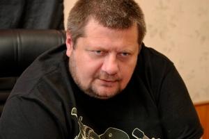 Новости Украины, Радикальная партия Украины