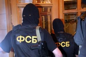 путин, россия, политика, общество, розыгрыш, фсб, видео, украина