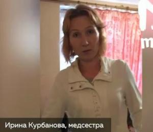 Владислав, Росляков, дети, горят, рук, трагедии, сообщила, сказала, заведения, учебного, решила, пойти, медсестра
