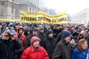 новости, Россия, общество, Левада-центр, нелюбовь к Путину, ответственность за проблемы в России, соцопрос, данные, показатели