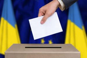 выборы, украина, экзитпол, кошкина, результат, явка