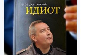 Крым после аннексии, МИД Украины, Политика, Общество