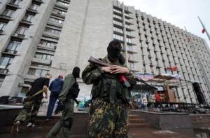 """Украина, политика, общество, Луганск, обстрел, 23 февраля, День Защитника, """"ЛНР"""", терроризм"""