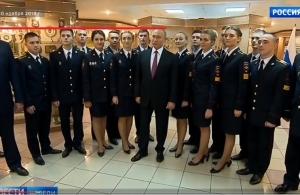 путин Россия фотография скандал МВД празднование