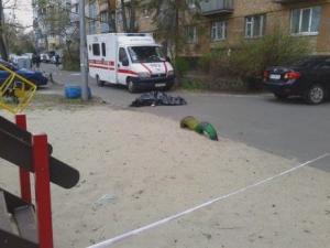 геращенко, украина, бузина, происшестиве, мвд украины, общество