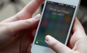 Siri, ответы,  iPhone, iPad