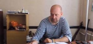 луганск, лнр, айдар, батальон