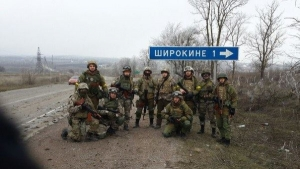 широкино, мариуполь, днр, ато, восток украины, донбасс, армия украины