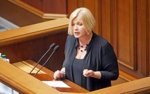 Нели Штепа, СИЗО, Сепаратизм, Ирина Геращенко, Славянск, Донбасс