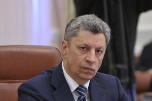 юрий бойко, политика, верховная рада, общество, новости украины