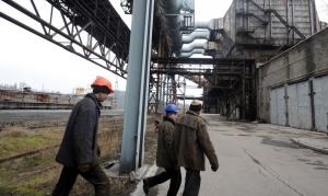восток Украины, Донбасс, Россия, армия, экология, промышленность
