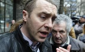 Игорь Мирошниченко, избиение, беременная жена, драка