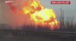Россия, взрыв, нефтепровод, общество, пострадавшие, Сургут