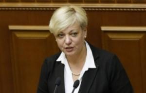 Национальный банк Украины, Валерия Гонтарева, новости Украины