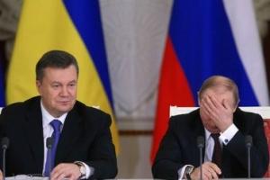 кремль, янукович, гражданство, предоставление