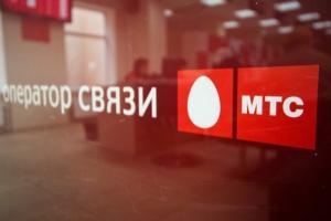 мтс-украина, донецк, днр, донбасс, восток украины
