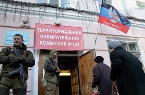выборы, донбасс, днр, лнр, война, украина, россия, донецк, луганск, ахмедова