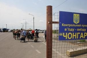АТО, новости Донбасса, Украина, КПП, Чонгар
