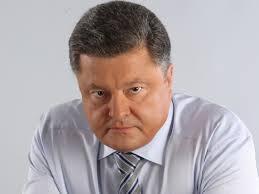 Порошенко, украинцы, поддержка, терроризм, мир, борьба, Президент