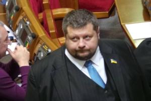 мосийчук, рада, украина, арест, взятка